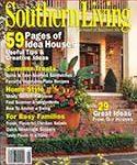south-living-8-2006